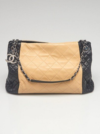 Chanel Beige/Black Quilted Lambskin Leather CC Charm Tote Bag